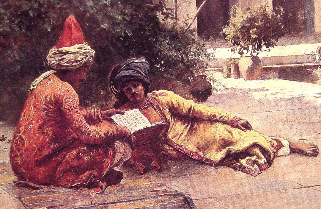 Two_Arabs_Reading_in_a_Courtyard